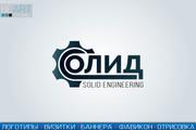 Создам качественный логотип, favicon в подарок 106 - kwork.ru