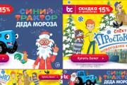 Разработка баннеров для Google AdWords и Яндекс Директ 46 - kwork.ru
