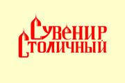 Отрисую в вектор 16 - kwork.ru