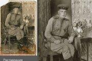 Ретушь И восстановление старых фотографий 46 - kwork.ru