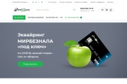Разработаю дизайн Landing Page 91 - kwork.ru