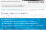 Создам дизайн коммерческого предложения 76 - kwork.ru