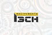 Профессиональная разработка логотипов и визуализация логотипов 123 - kwork.ru