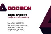 Выполню дизайнерскую работу Логотип, арт, аватар 32 - kwork.ru
