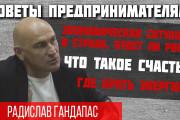 Превью картинка для YouTube 83 - kwork.ru
