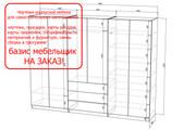 Конструкторская документация для изготовления мебели 157 - kwork.ru