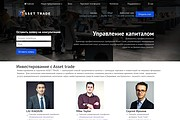 Разработка дизайна лендинга 17 - kwork.ru
