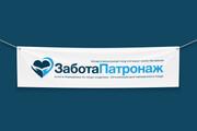 Создам качественный логотип 126 - kwork.ru