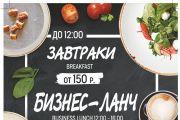 Листовка, флаер качественно и быстро 11 - kwork.ru