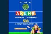Сделаю инсталендинг 25 - kwork.ru