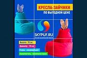 Сделаю инсталендинг 24 - kwork.ru