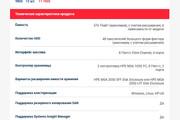 Сделаю адаптивную верстку HTML письма для e-mail рассылок 171 - kwork.ru