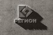 Логотип, который сразу запомнится и станет брендом 156 - kwork.ru