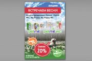 Исправлю дизайн презентации 92 - kwork.ru