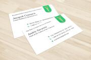 Дизайн визитки с исходниками 151 - kwork.ru