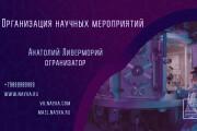 Сделаю визитку 30 - kwork.ru