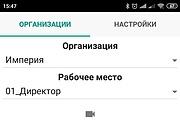 Напишу несложное приложение на Андроид 19 - kwork.ru