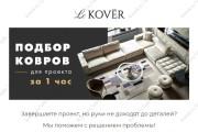 Html-письмо для E-mail рассылки 157 - kwork.ru