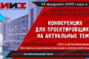 Разработаю 3 promo для рекламы ВКонтакте 227 - kwork.ru
