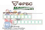 Создание и оформление корпоративной документации 11 - kwork.ru