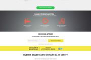 Перенос, экспорт, копирование сайта с Tilda на ваш хостинг 143 - kwork.ru