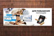 Изготовлю 4 интернет-баннера, статика.jpg Без мертвых зон 102 - kwork.ru
