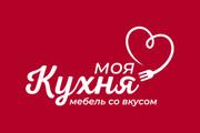 Разработка логотипа для Вашей компании 8 - kwork.ru
