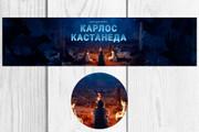 Сделаю 1 баннер статичный для интернета 41 - kwork.ru