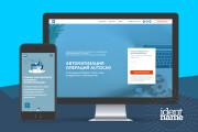 8 разделов лендинга - готовый сайт на Tilda. Быстрый запуск от 1 дня 44 - kwork.ru