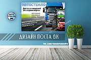 Оформление группы 30 - kwork.ru