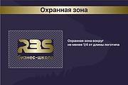 Разработка brand book 40 - kwork.ru