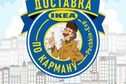 Иллюстрации, рисунки, комиксы 81 - kwork.ru