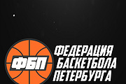 Логотип + Исходники 36 - kwork.ru