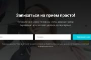 Создание сайта на Тильде 30 - kwork.ru