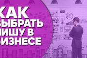 Креативные превью картинки для ваших видео в YouTube 161 - kwork.ru