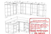 Конструкторская документация для изготовления мебели 159 - kwork.ru