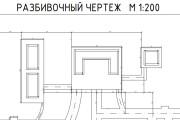 Сделаю ландшафтный дизайн участка 9 - kwork.ru