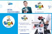 Полное оформление коммерческих групп ВКонтакте. Живые обложки 31 - kwork.ru