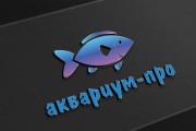 Логотип новый, креатив готовый 190 - kwork.ru
