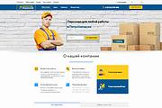 Создам уникальный Лендинг 7 - kwork.ru