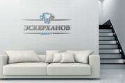 Разработаю дизайн логотипа 204 - kwork.ru