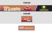 Сделаю 2 качественных gif баннера 122 - kwork.ru