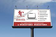 Дизайн для наружной рекламы 308 - kwork.ru