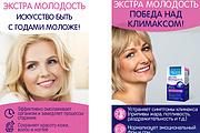 Продающий лендинг Инстаграм 7 - kwork.ru