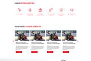 Уникальный дизайн сайта для вас. Интернет магазины и другие сайты 255 - kwork.ru