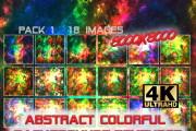 Абстрактные фоны и текстуры. Готовые изображения и дизайн обложек 59 - kwork.ru
