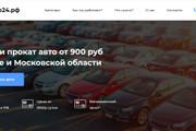 Сделаю классный Лендинг на Elementor Pro 49 - kwork.ru