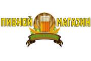 Уникальный логотип в нескольких вариантах + исходники в подарок 366 - kwork.ru