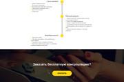 Перенос, экспорт, копирование сайта с Tilda на ваш хостинг 132 - kwork.ru