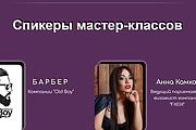 Создаю Лендинг на Тильде под ключ 117 - kwork.ru